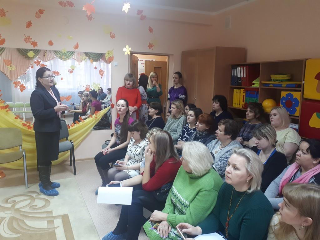 seminar-praktikum-proektnaya-deyatelnost-kak-lichnostno-orientirovannaya-tekhnologiya-v-rabote-s-detmi-s-osobymi-obrazovatelnymi-potrebnostyami