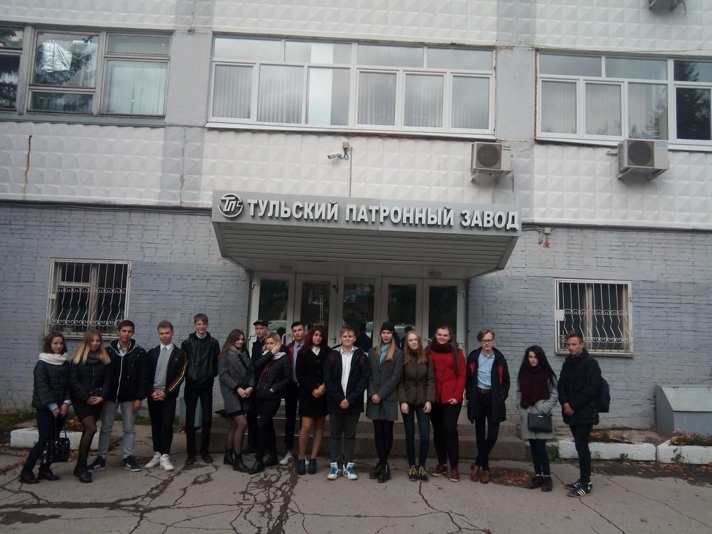 uchashchiesya-10b-klassa-posetili-tulskij-patronnyj-zavod