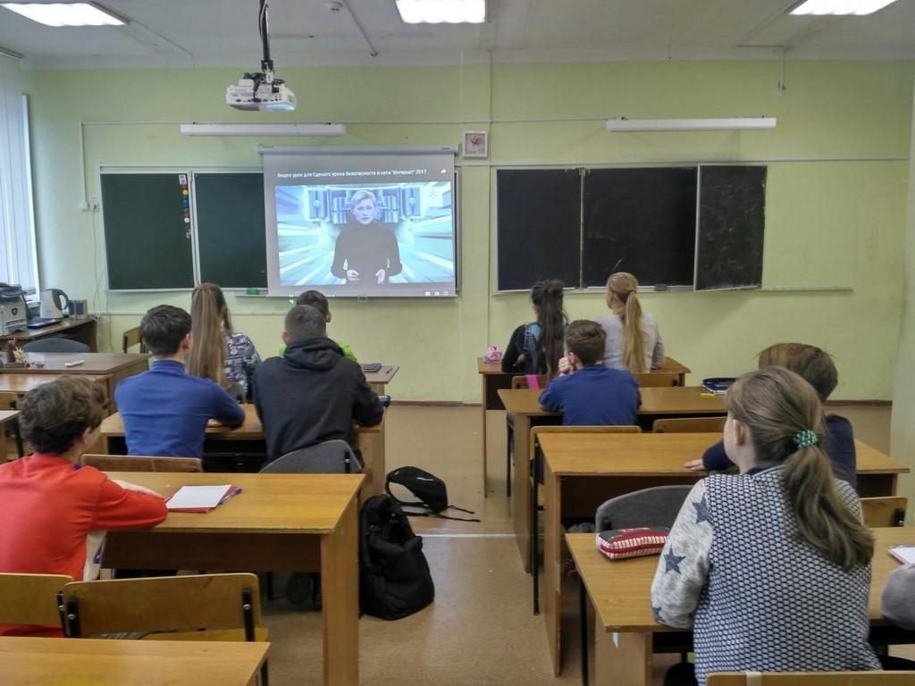 edinyj-urok-bezopasnosti-shkolnikov-v-seti-internet