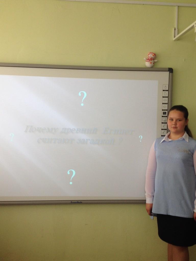 obuchayushchiesya-5g-klassa-prinyali-uchastie-vo-vserossijskoj-aprobatsii-modelej-formirovaniya-u-shkolnikov-navykov-proektnoj-deyatelnosti