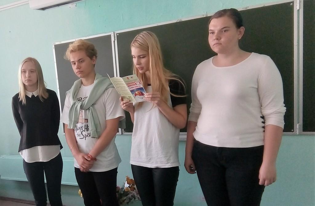 aktsiya-telefon-doveriya-v-kazhdom-dnevnike-2