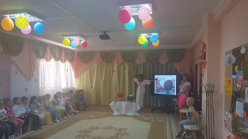 07-09-2018-v-mbou-tso-n21-raspolozhennom-po-adresu-g-tula-ul-stupinskaya-d-2proshlo-meropriyatie-posvyashchennoe-prazdnovaniyu-dnyu-goroda-tuly