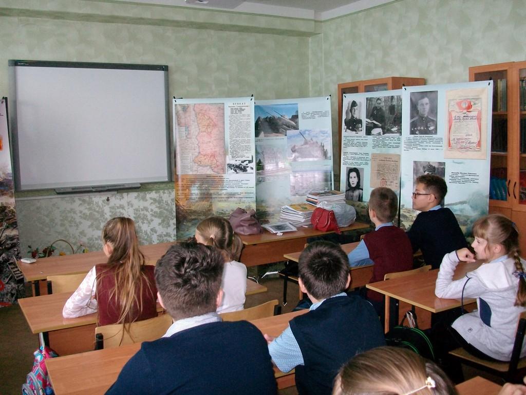 v-gostyakh-u-5a-klassa-pobyval-voenno-istoricheskij-muzej