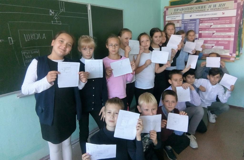 5-b-klass-posetil-detskuyu-biblioteku-13-im-a-a-lyubomudrova