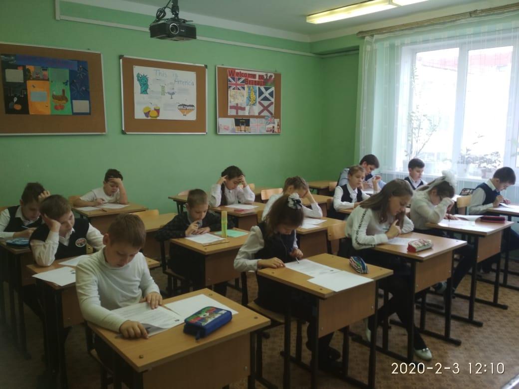 obuchayushchiesya-2-5-klassov-tsentra-obrazovaniya-uchastvovali-v-shkolnom-etape-gorodskoj-olimpiady-mladshikh-shkolnikov-i-obuchayushchikhsya-5-6-klassov