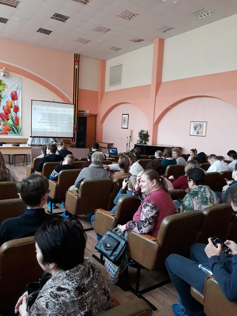 uchenitsa-4b-klassa-nashego-tsentra-obrazovaniya-teterina-milana-stala-uchastnitsej-regionalnogo-tura-obshcherossijskoj-olimpiady-po-osnovam-pravoslavnoj-kultury