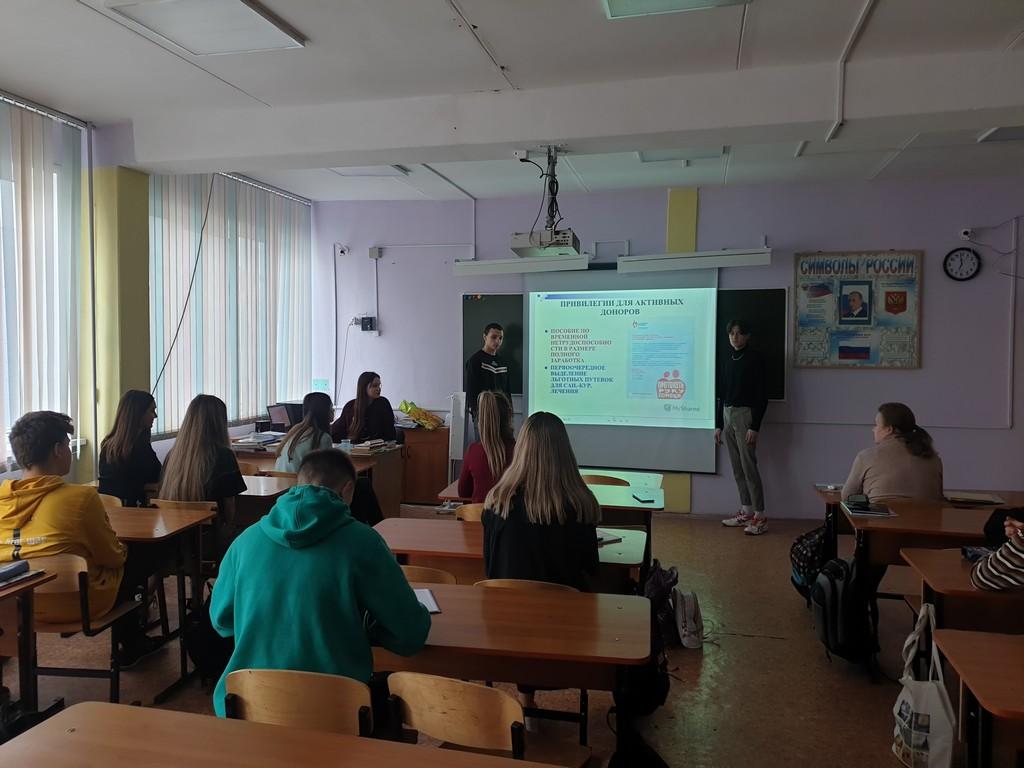 23-10-20-volonterskij-otryad-ty-ne-odin-proveli-prosvetitelskuyu-rabotu-o-polze-donorstva-donorstvo-eto-pochetno