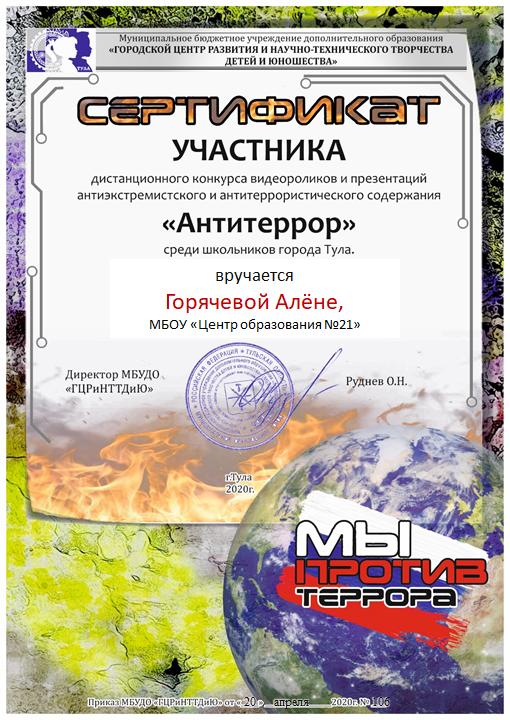 pozdravlyaem-uchenits-11b-klassa