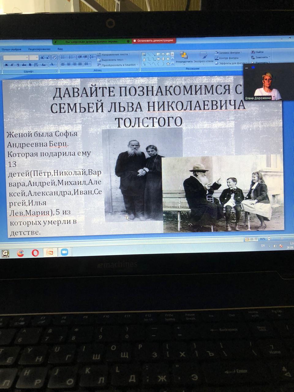 leto-tvoikh-vozmozhnostej-26-08-2020