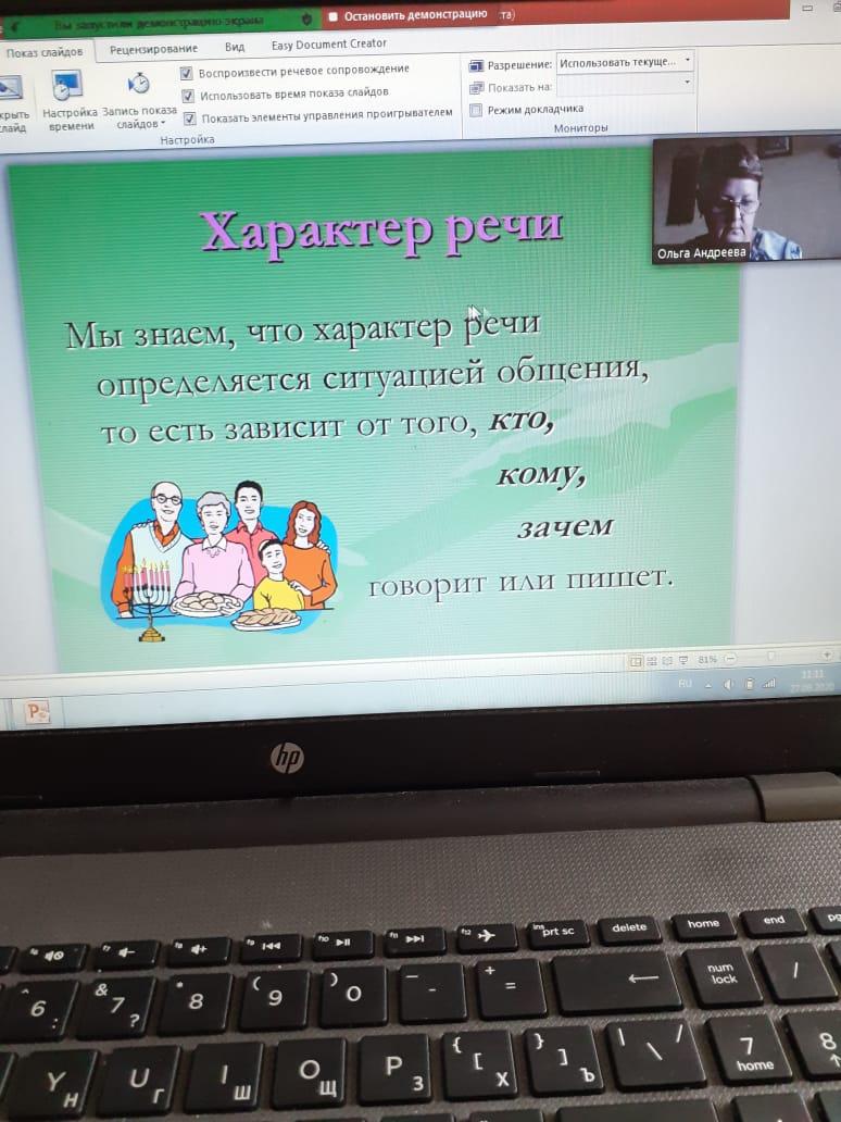 leto-tvoikh-vozmozhnostej-27-08-2020