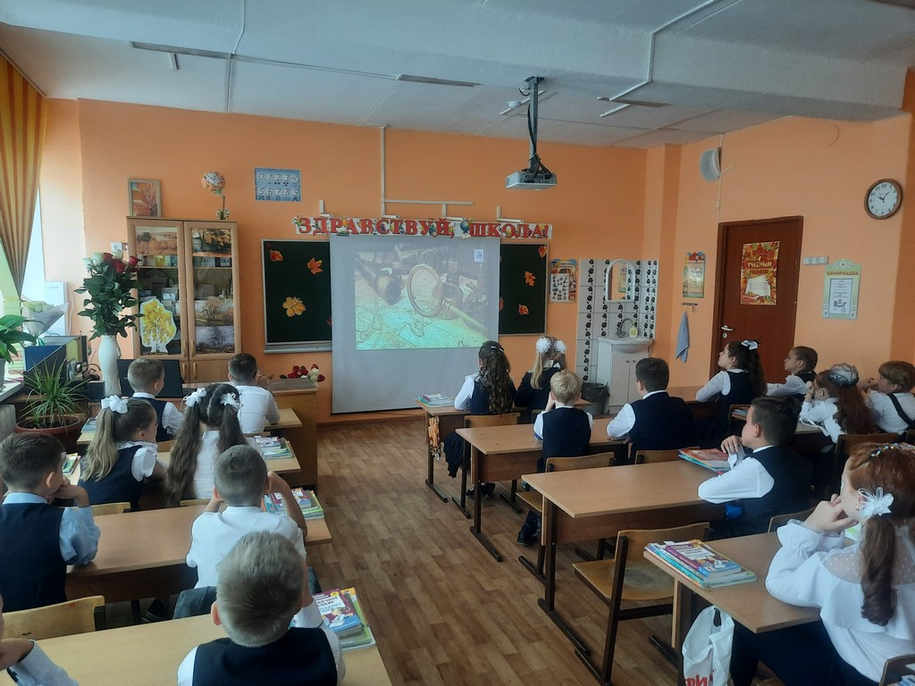 4-a-klass-urok-sovremennaya-rossijskaya-nauka