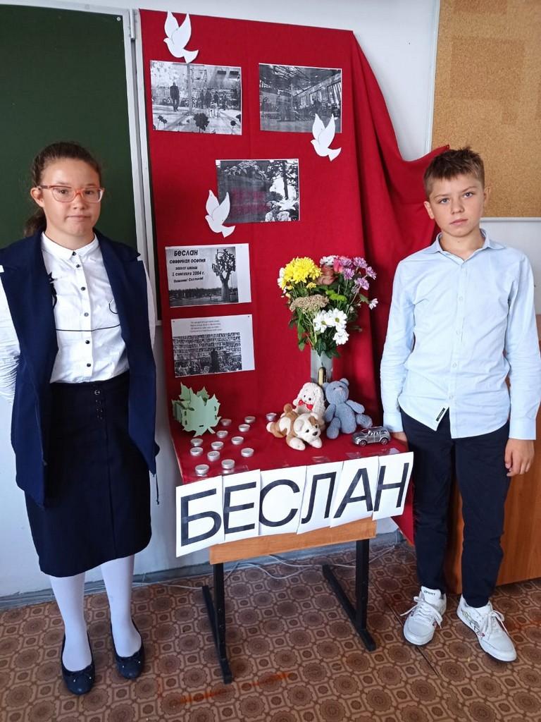 3-sentyabrya-edinyj-gorodskoj-urok-muzhestva-posvyashchennyj-pamyati-detej-beslana-i-mezhdunarodnomu-dnyu-solidarnosti-v-borbe-s-terrorizmom