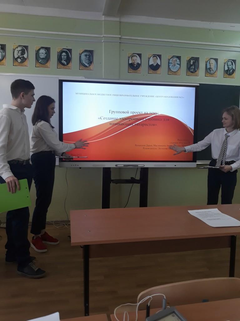 v-period-s-6-po-8-aprelya-v-tsentre-obrazovaniya-prokhodila-zashchita-individualnykh-proektov-obuchayushchikhsya-10kh-klassov