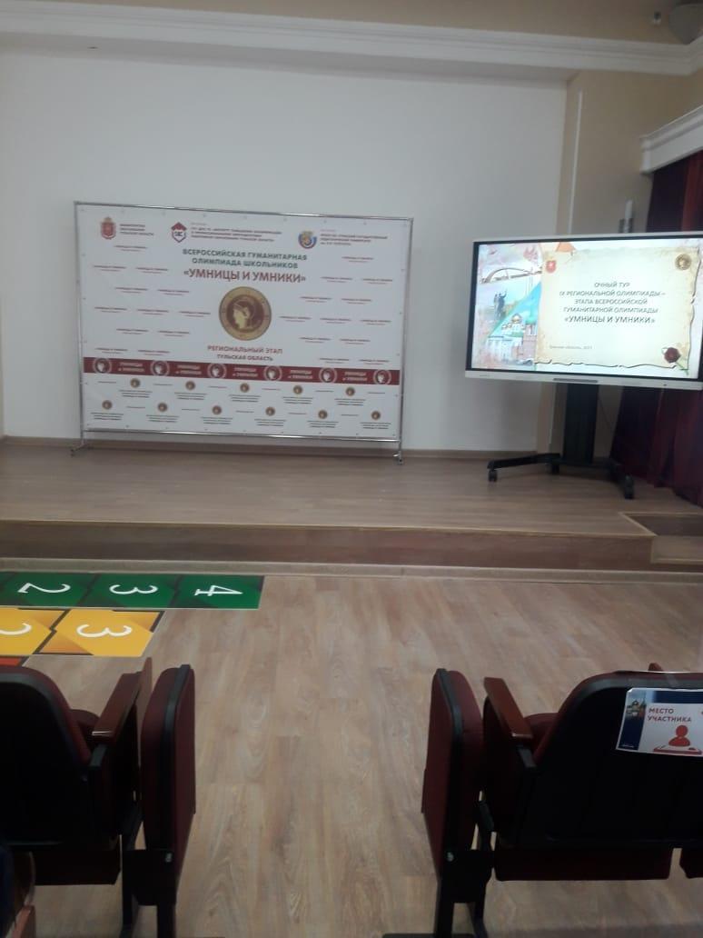 14-maya-obuchayushchayasya-10-a-klassa-gvozdeva-valeriya-uchastvuet-v-ochnom-ture-ix-regionalnoj-olimpiady-etape-vserossijskoj-gumanitarnoj-olimpiady-umnitsy-i-umniki