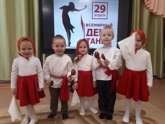 27-04-2021g-v-mbou-tso-21-zdanie-detskogo-sada-proshel-prazdnik-mezhdunarodnyj-den-tantsa